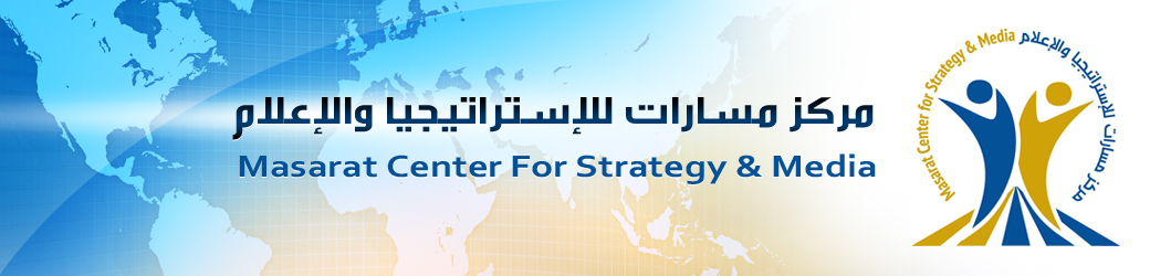 masarat center for strategy & media